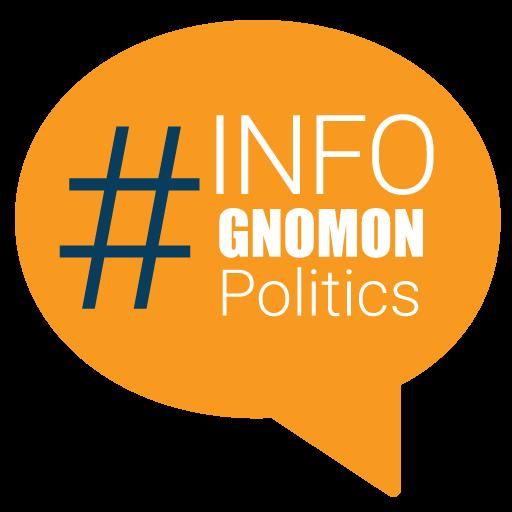 infognomonpolitics.gr