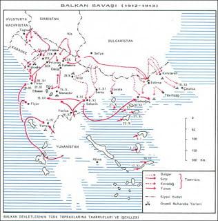 H πορεία των διαμελιστικών κινημάτων στην  τουρκική ιστορία: Το Κουρδικό Πρόβλημα συγκρινόμενο με την εμπειρία της Μακεδονίας