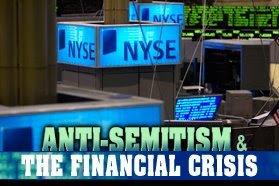 ΗΠΑ: Κατηγορούνται οι Εβραίοι για την οικονομική κρίση