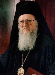 Στη Δράμα θα μεταβεί ο Οικουμενικός Πατριάρχης την Παρασκευή