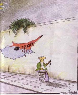 Περίεργος αγγλικός δάκτυλος στη Κύπρο