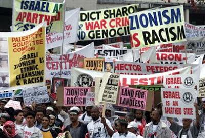ΟΗΕ: Υιοθετήθηκε δια βοής η τελική διακήρυξη κατά του ρατσισμού