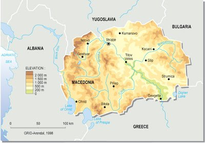 """Εκτιμήσεις περί """"προόδου"""" της ΠΓΔΜ…"""