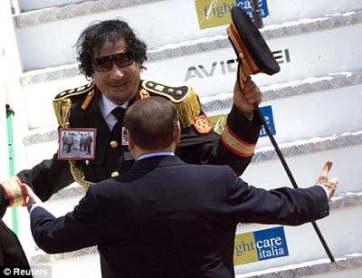 Στρατηγός Μοαμάρ Αμπού Μινγιάρ αλ Καντάφι