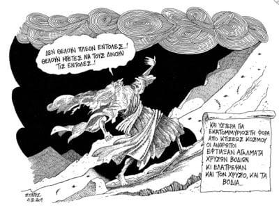 Ο αποκλεισμός του Στάθη από το ψηφοδέλτιο επικρατείας του ΣΥΡΙΖΑ