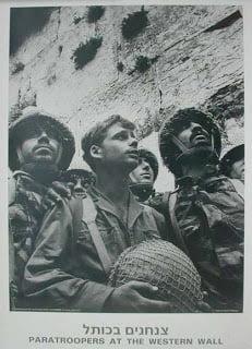 Δε θα αποσυρθεί το Ισραήλ στα προ του 1967 σύνορα