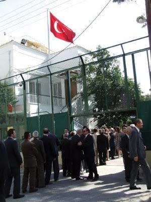 Παρέλαση στο τουρκικό προξενείο για τις ευχές…