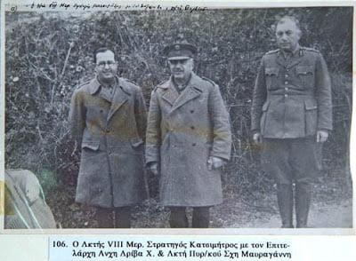 ΤΟ ΕΠΟΣ ΤΟΥ 1940 και ο στρατηγός Χ. Κατσιμήτρος