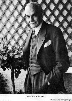 «Φύγε απ' εδώ άνθρωπε μ ι κ ρ έ» και «Οίκαδε» – Δύο άρθρα του 1922, που έγραψε ο Γεώργιος Βλάχος στην «Καθημερινή»