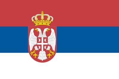 Σύγχρονη στρατιωτική βάση άρχισε να λειτουργεί στη Νότια Σερβία