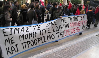 Eurostat: Το 8,1% του πληθυσμού της Ελλάδας είναι αλλοδαποί