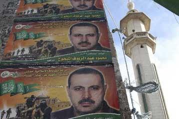 Στο Ισραήλ Βρετανοί αστυνομικοί για την υπόθεση δολοφονίας στελέχους της Χαμάς