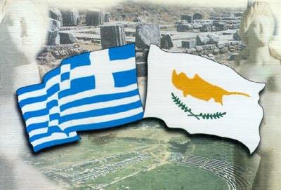 Γερμανοί βουλευτές καλούν την Ελλάδα να πουλήσει νησιά