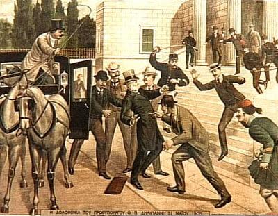 Η πτώχευση του 1893 και η κρίση χρέους του 2010