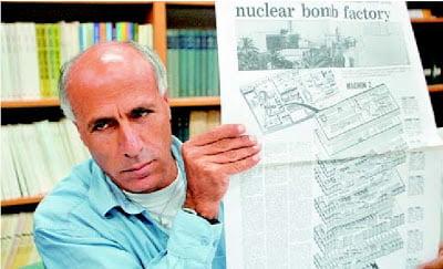 Πυρηνική απόδειξη για Ισραήλ