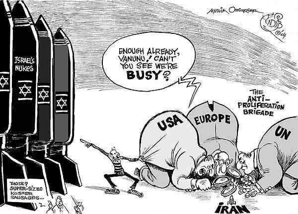 Το Ισραήλ θα συνεχίσει την πολιτική «αμφισημίας» για τα πυρηνικά