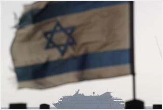 ΟΗΕ: 'Εκθεση – καταπέλτης για το ισραηλινό ρεσάλτο