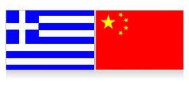 Η Κίνα στην Ελλάδα