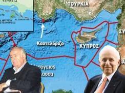 Μαρκεζίνης- Καρυώτης: Απαιτείται στιβαρή πολιτική απέναντι στην Τουρκία
