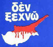 Και διεμοίρασαν τα ιμάτια της Κύπρου… Μυστική συμφωνία Χούντας-Τουρκίας στη Λισαβόνα