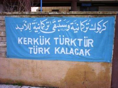 O 'εθνικός όρκος' των Τούρκων, το Κιρκούκ και η Δυτική Θράκη