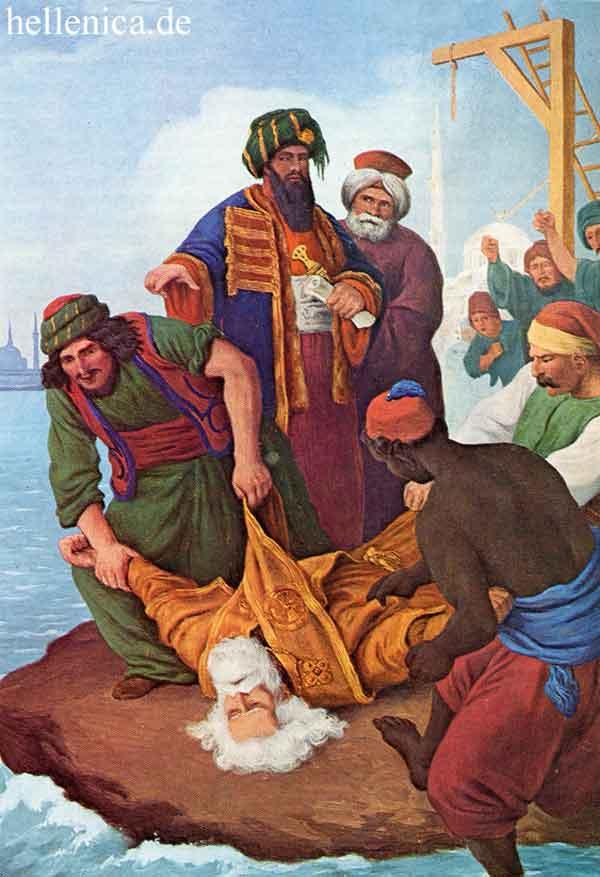 Ο Γρηγόριος Ε΄ δεν είναι ο μόνος απαγχονισθείς Στο Φανάρι τιμήθηκε η μνήμη του μαρτυρικού πατριάρχη
