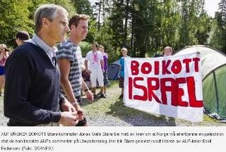 JSSNews: Τα νεαρά θύματα του Όσλο έκαναν εκστρατεία για το ρατσιστικό μποϊκοτάζ του Ισραήλ