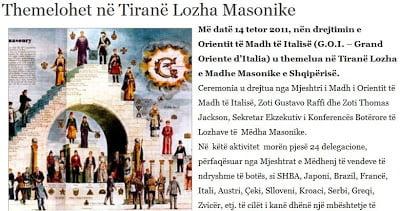 Αλβανία: Ιδρύθηκε η πρώτη Μασονική Στοά στα Τίρανα