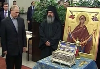 Το Οικουμενικό Πατριαρχείο καταγγέλλει τη Μόσχα για την στάση της στο θέμα του Εφραίμ