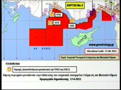 Τουρκικές μεταλλάξεις στο θέμα της λεγόμενης ΑΟΖ