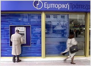 Emporiki Bank: Σχεδόν ειλημμένη η απόφαση για διάσπαση σε Good & Bad Bank