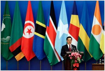 Κίνα: Δάνεια 20 δισ. δολαρίων στην Αφρική