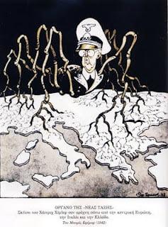 Σχετικά με τον Χάγκεν Φλάισερ και τις γερμανικές αποζημιώσεις