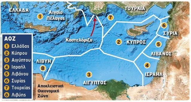 Αβραμόπουλος: Επιβεβαίωση για ΑΟΖ και υφαλοκρηπίδα