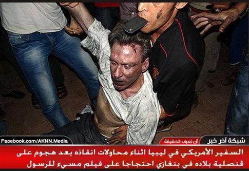 Αυξανόμενη η παρουσία της Αλ Κάιντα στη Λιβύη