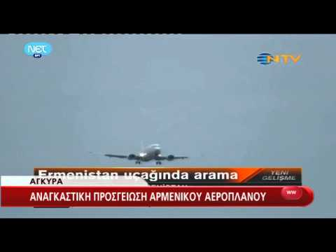 H Τουρκία υποχρέωσε να προσγειωθεί αεροπλάνο που κατευθυνόταν στη Συρία
