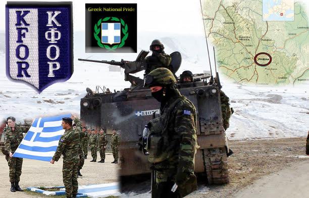 Στην Πρίστινα η νέα έδρα της Ελληνικής Δύναμης Κοσσυφοπεδίου