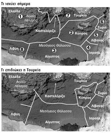 Να γίνει ενιαίος ο ενεργειακός χώρος Ελλάδος-Κύπρου -Μείζονος στρατηγικής σημασίας απόφαση για όλον τον Ελληνισμό