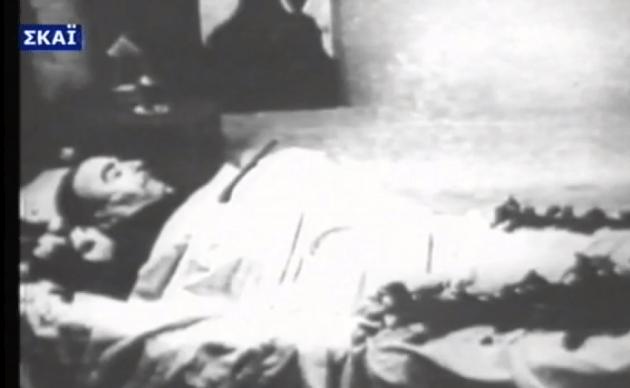 Σαν σήμερα πέθανε ο Ι.Μεταξάς: ακόμη και ο θάνατός του,αμφιλεγόμενος.ΒΙΝΤΕΟ