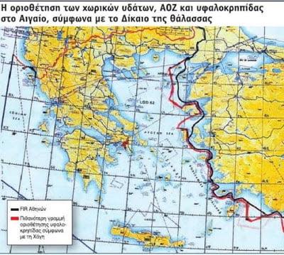 Οι χειρισμοί για την ΑΟΖ με το βλέμμα στην Άγκυρα – Προειδοποιούν οι ΗΠΑ