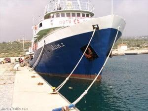 Το ΥΠΕΞ για τις τουρκικές έρευνες στο Καστελόριζο…