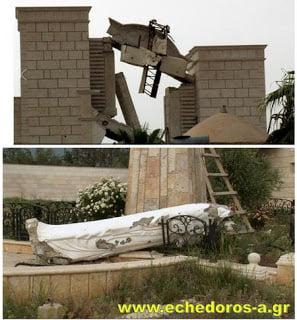 Συρία: Ένοπλοι εισέβαλαν σε Ορθόδοξο Μοναστήρι και το ρήμαξαν