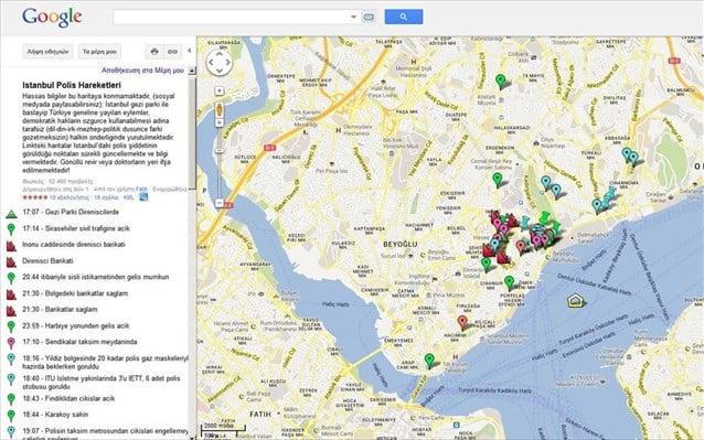 Τουρκία: Εργαλείο για τους διαδηλωτές το Google Maps