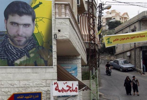 Φισκ: «Γιατί η Ευρώπη να διακόψει τις σχέσεις με Χεζμπολάχ;»