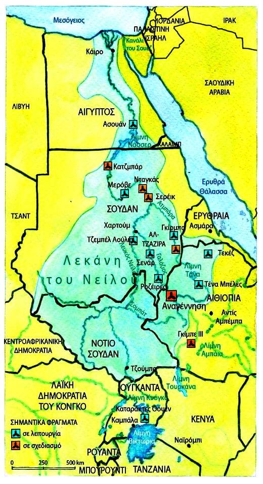 ΑΙΓΥΠΤΟΣ –  Ποιος θα ελέγχει τα νερά του Νείλου ;