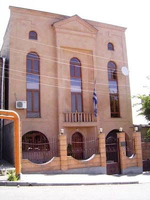 Το ελληνικό προξενείο στην Αρμενία – Nα ανακληθεί άμεσα ο Πρέσβης και ο Πρόξενος για προσβολή της χώρας