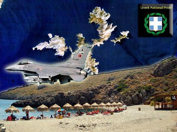 Μήνυμα των Τούρκων σε ΗΠΑ και Ελλάδα: Πέταξαν F-4 και F-16 πάνω από τους Φούρνους και δεν τα καταρρίψαμε!