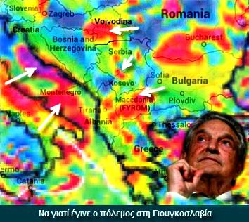 Ο πρώην Τούρκογλου προωθεί τις έρευνες υδρογονανθράκων σε Κόσοβο και FYROM
