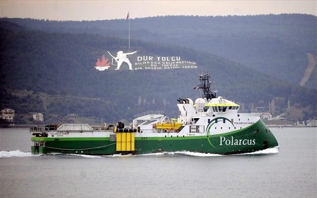 Κύπρος: Νέος κύκλος ερευνών από τουρκικό σκάφος