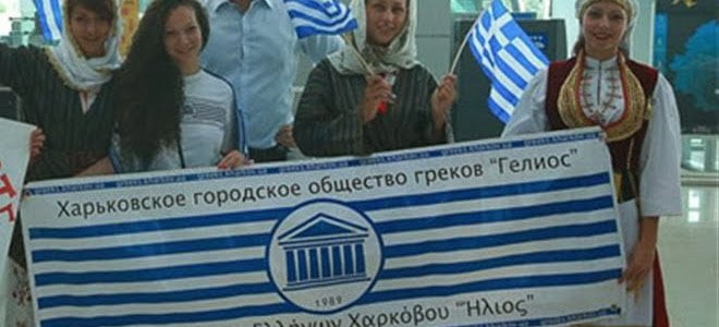 Αγωνία για τους Έλληνες της Ουκρανίας